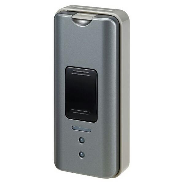 【送料無料】ELPA ワイヤレスチャイム押しボタン送信器グレー 増設用 EWS-P31 防犯 セキュリティ チャイム エルパ