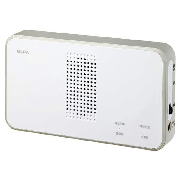 【送料無料】ELPA ワイヤレスチャイム受信器 増設用 EWS-P50 防犯 セキュリティ チャイム エルパ