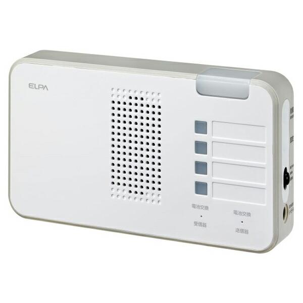 【送料無料】ELPA ワイヤレスチャイムランプ付き受信器 増設用 EWS-P52 防犯 セキュリティ チャイム エルパ