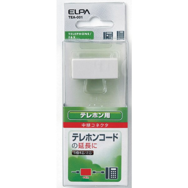 【送料無料】ELPA 中継コネクタ 6極4芯・2芯兼用 TEA-001 電話機 電話線 FAX テレホンコード エルパ