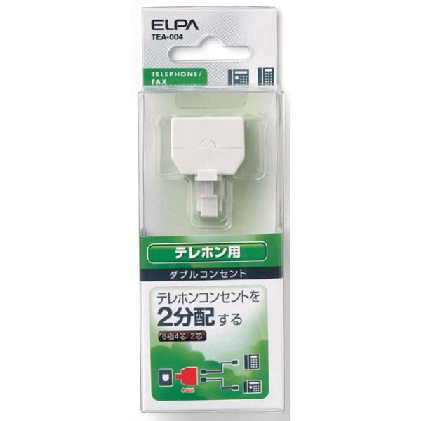 【送料無料】ELPA ダブルコンセント 6極4芯・2芯兼用 TEA-004 電話機 FAX テレホンコード 2分配 エルパ