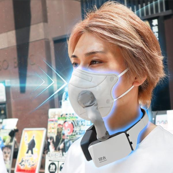 【送料無料】パーソナル加湿&空気清浄機 エアクリーンネックバンド 充電式モバイル空気清浄機 サンコー WEAIPF02 ハウスダスト ウイルス 花粉 埃対策に マスク併用可
