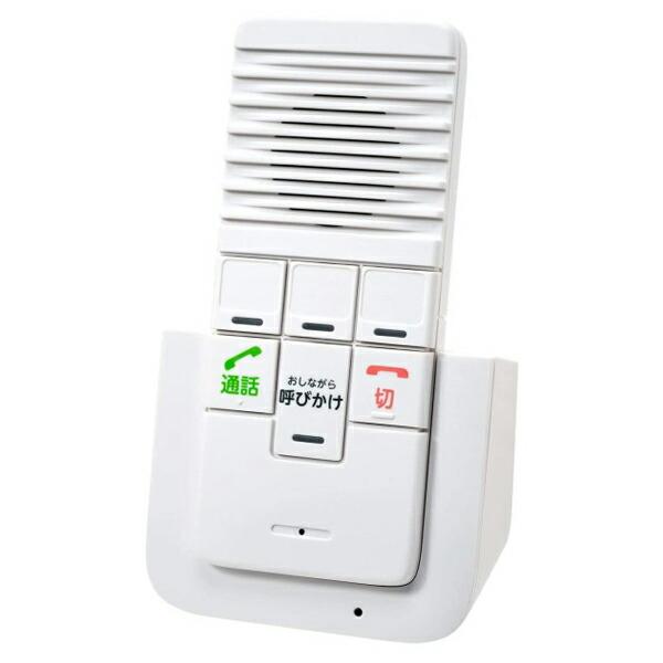 【送料無料】ELPA 増設専用 ワイヤレスインターホン 増設子機 WIP-50 防犯 セキュリティ インターホン エルパ