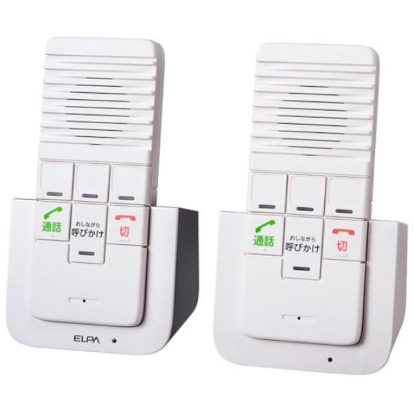 【送料無料】ELPA DECT方式 ワイヤレスインターホン WIP-5150SET 防犯 セキュリティ インターホン エルパ
