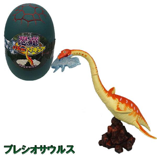 恐竜パズルフィギュア プレシオサウルス リアル恐竜フィギュア 組立 立体パズル エール YPF-DINOSAUR-PRS ダイナソー パズル おもちゃ 知育玩具