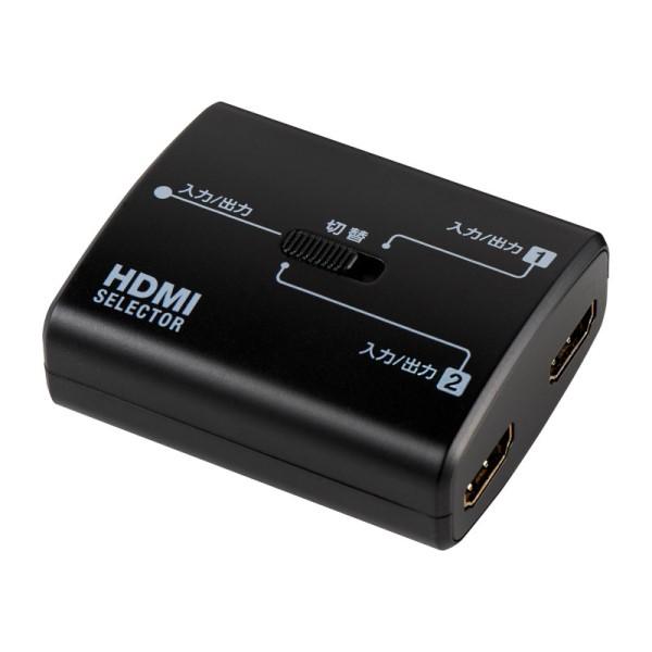 【メール便送料無料】ELPA 4K2K対応 HDMIセレクター 双方向HDMI切替器 電源不要 ASL-HD202W 2入力1出力・1入力2出力対応 エルパ