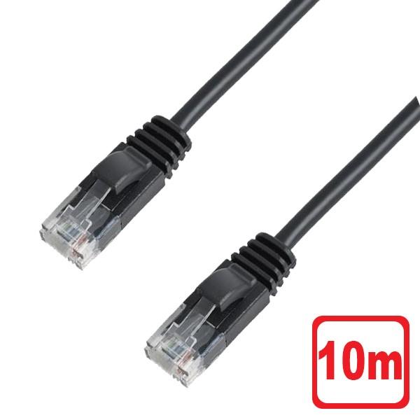 【送料無料】LANケーブル 10m カテゴリ6A ブラック ストレート より線 ソリッド CCL-6A10MBK Cat6A LANケーブル
