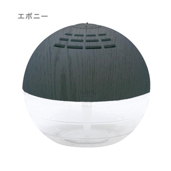 【送料無料】ADIR 空気洗浄機 セルバS エボニー selva H10024 除菌 消臭 花粉対策 アロマディフューザー アデイール