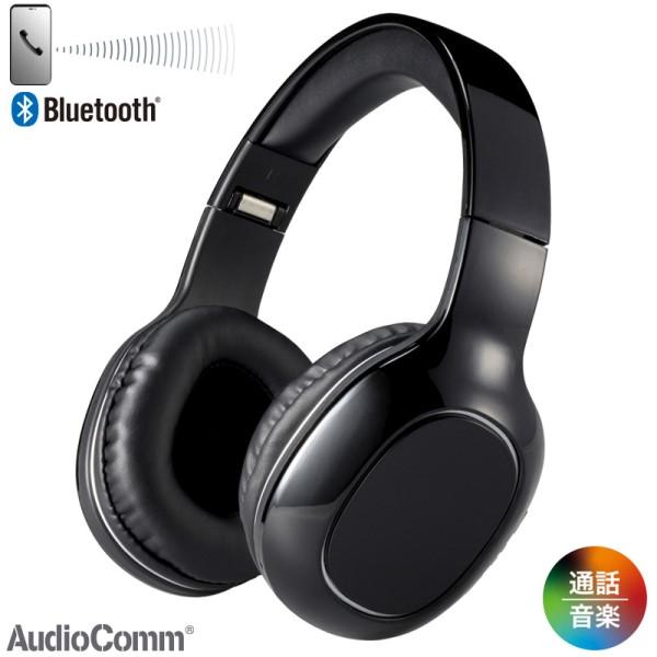 【送料無料】Bluetooth ワイヤレスステレオヘッドホン ブラック AudioComm OHM 03-0343 HP-W260Z-K iPhone スマホ タブレット対応 トゥルーワイヤレス イヤホン