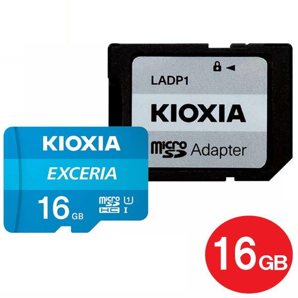 【メール便送料無料】キオクシア microSDHCカード 16GB EXCERIA Class10 UHS-1  100MB/s アダプタ付 LMEX1L016GG2 microSDカード 海外リテール KIOXIA(東芝)