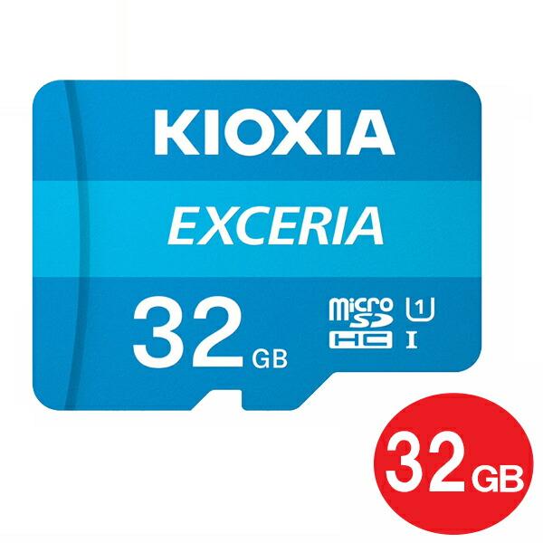 【メール便送料無料】キオクシア microSDHCカード 32GB EXCERIA Class10 UHS-1 100MB/s LMEX1L032GG4 Nintendo Switch対応 microSDカード 海外リテール KIOXIA(東芝)