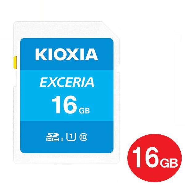 【メール便送料無料】キオクシア SDHCカード 16GB EXCERIA Class10 UHS-1 U1 100MB/s LNEX1L016GG4 SDカード 海外リテール KIOXIA(東芝)