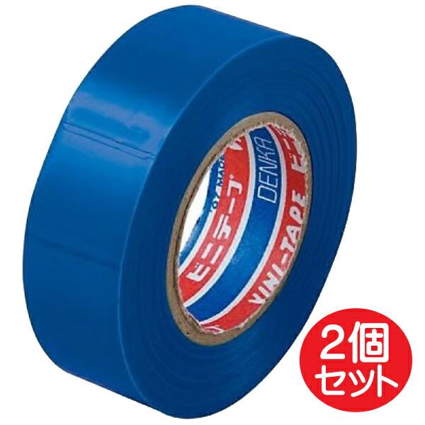 【メール便送料無料】ヤザワ ビニールテープ 2個 青/ブルー 幅19×長さ10m SF1910B-2P 絶縁テープ 電工 DIY 園芸