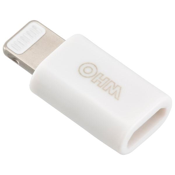 【メール便送料無料】ライトニング変換アダプター microUSB/Lightning 充電・データ転送対応 OHM 01-7115 SIP-P7115-W MFI認証済み iPhone iPad対応