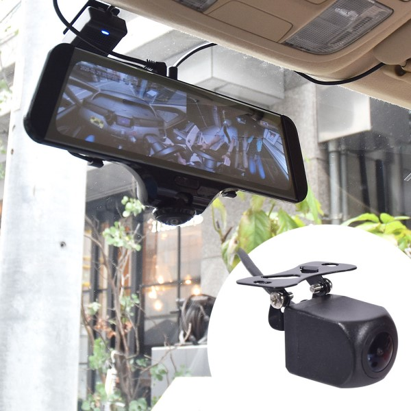 【送料無料】サンコー ミラー型全面液晶360度ドライブレコーダー 9.66インチモニタ リアカメラ付き SMFSD3DR 360°・車内撮影録画対応 ドラレコ