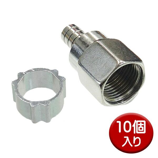 【メール便送料無料】4C用 F型接栓 10個入り 4Cアンテナ接栓 SED FP-4-10P アンテナプラグ F型コネクタ 接栓 部材