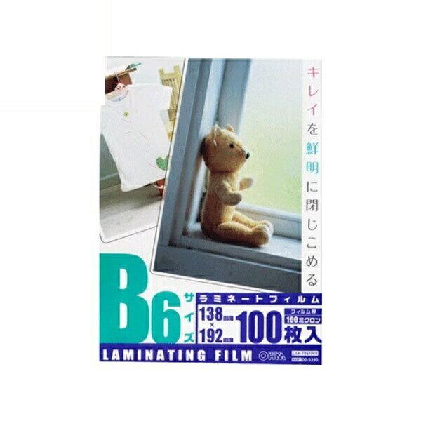 OHM ラミネートフィルム 100ミクロン B6サイズ 100枚 LAM-FB61003