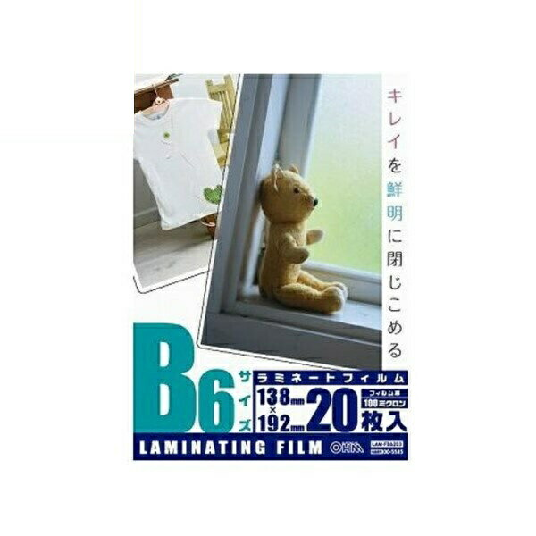 OHM ラミネートフィルム 100ミクロン B6サイズ 20枚 LAM-FB6203