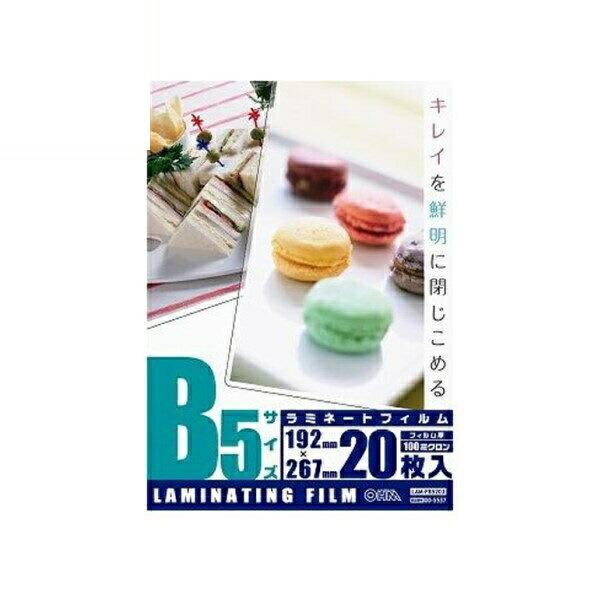 OHM ラミネートフィルム 100ミクロン B5サイズ 20枚 LAM-FB5203