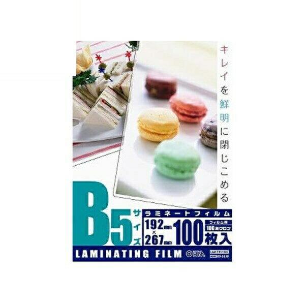OHM ラミネートフィルム 100ミクロン B5サイズ 100枚 LAM-FB51003
