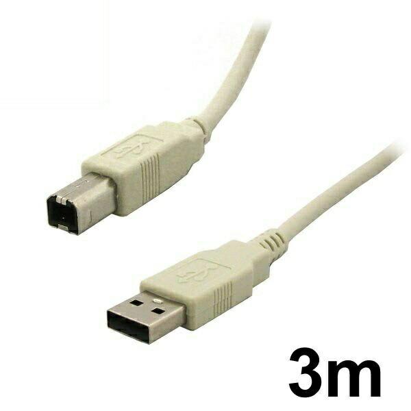 【メール便送料無料】3Aカンパニー USB2.0ケーブル 3m A-Bタイプ アイボリー 【返品保証】