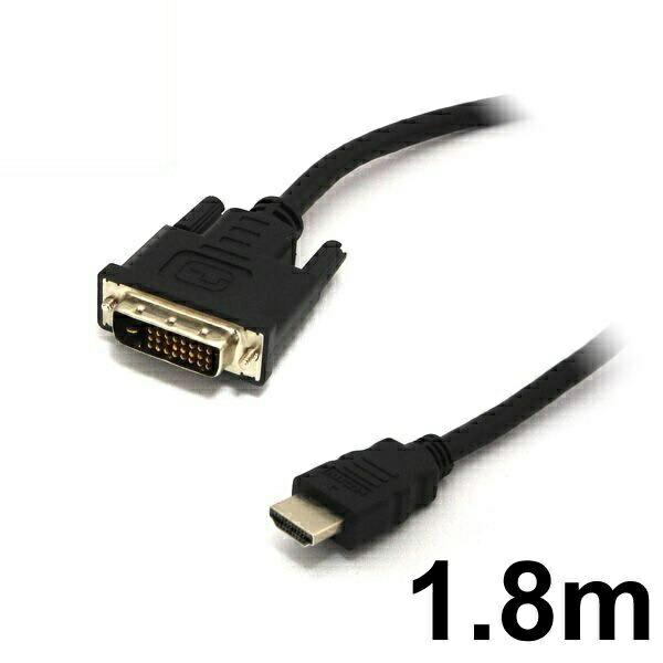 【メール便送料無料】3Aカンパニー HDMI-DVIケーブル 1.5m ver1.3 カテゴリ2対応 3A-HDMI2415 【返品保証】
