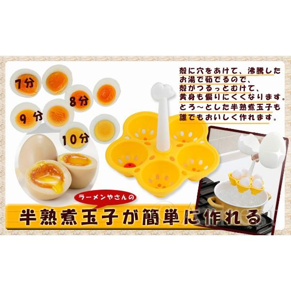 アーネスト ゆで玉子調理器 えっ!グー 1回で5個作れます! 日本製 A-75921