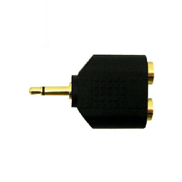 【メール便送料無料】3Aカンパニー モノラルミニ分配プラグ φ3.5mm オーディオ変換アダプタ AAD-35MSP2 【返品保証】