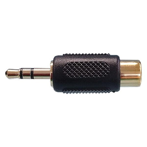 【メール便送料無料】3Aカンパニー モノラルピン(メス)-ステレオミニ(オス)変換プラグ 1ピン-φ3.5mm オーディオ変換アダプタ AAD-R35S 【返品保証】