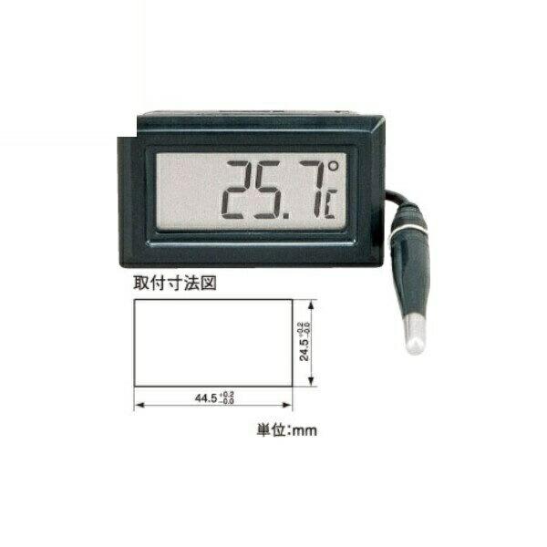 【メール便送料無料】エー・アンド・デイ 組込み型温度計 AD-5651 測定 計測器具 A&D 【在庫限り】