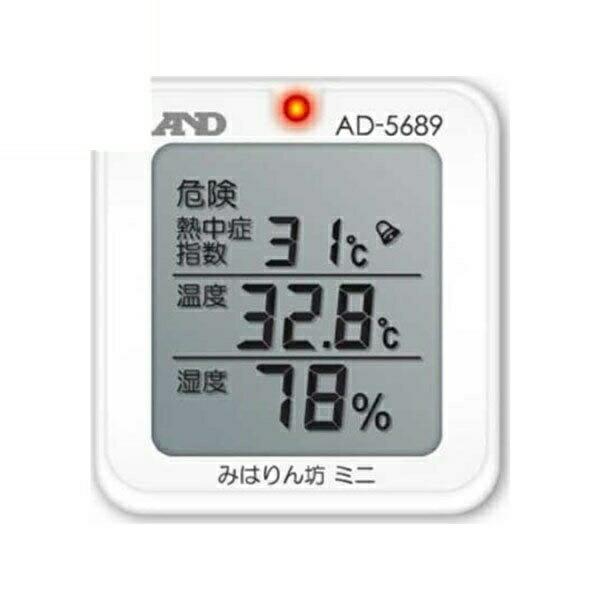 【メール便送料無料】エー・アンド・デイ 熱中症 みはりん坊ミニ AD-5689 熱中症指数モニター 熱中症 対策 予防 温度計 計測器具 A&D