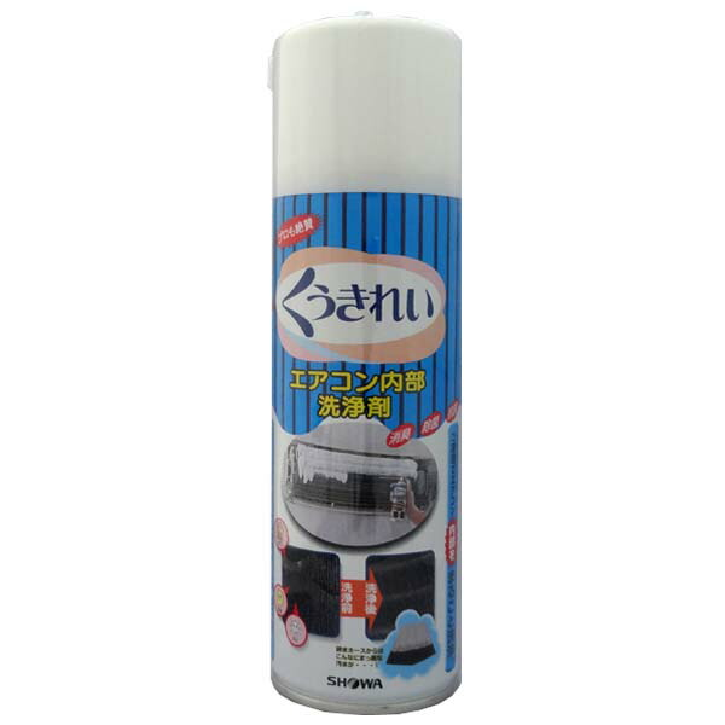 ショーワ くうきれい エアコン内部洗浄剤 エアコン掃除クリーナー スプレー AFC-010