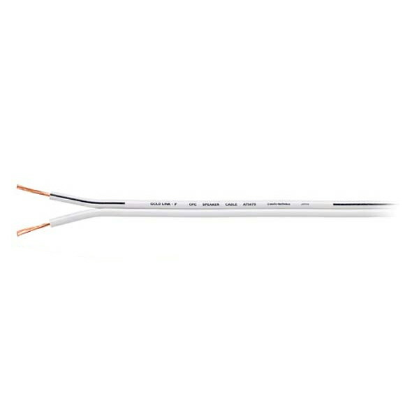 オーディオテクニカ ゴールドリンク スピーカーケーブル ファイン AT567S (切り売り)