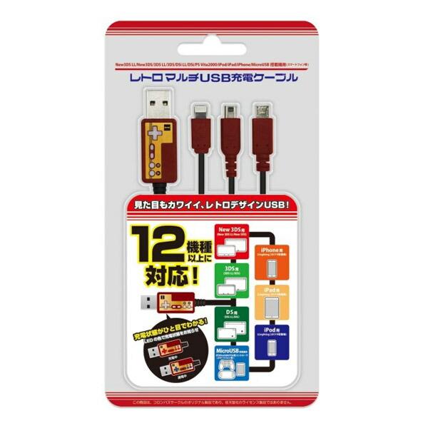 コロンバスサークル レトロマルチUSB充電ケーブル ライトニング/microUSB/3DS各種 CC-RMUC-RD