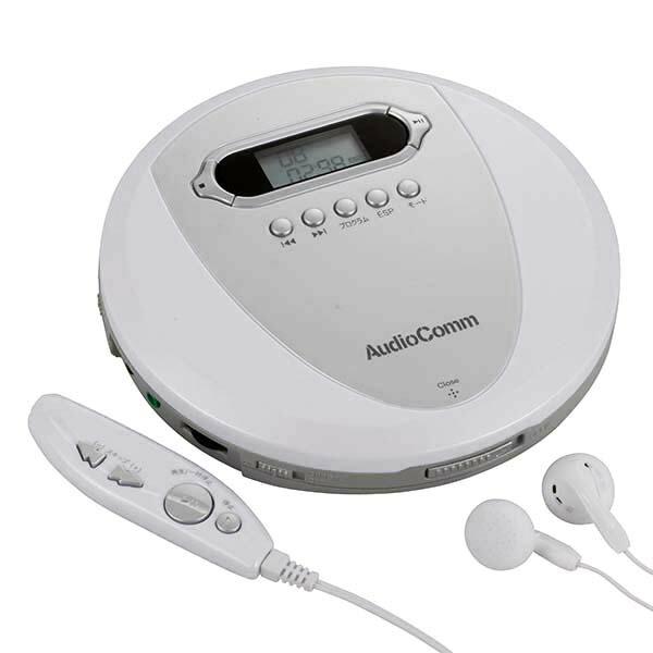 AudioComm ポータブルCDプレーヤー ACアダプタ付属 CDP-3866Z
