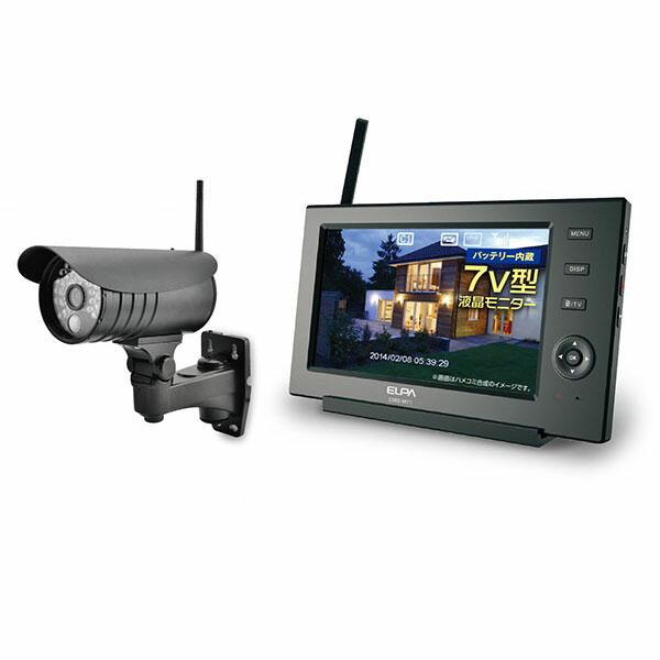 【ポイント5倍】【送料無料】ELPA ワイヤレスカメラ&モニター CMS-7110