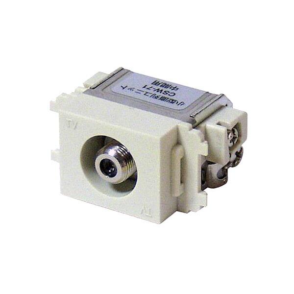 マックステル コンパクトユニット 中間用 入力-出力間電流通過型 CSW-71-EP