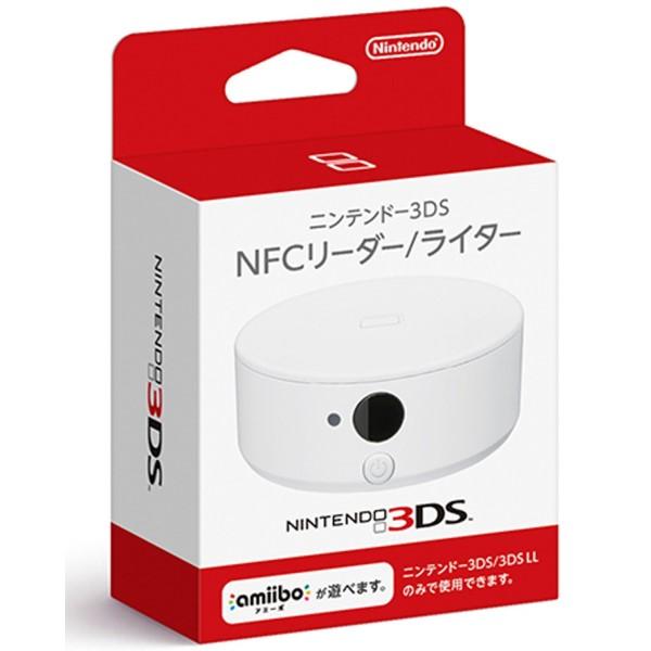 【期間限定ポイント5倍】任天堂 ニンテンドー3DS NFCリーダー/ライター CTR-A-FGWA