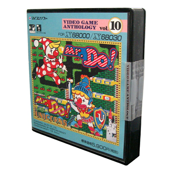 X68000用 Mr.Do!/Mr.Do! v.s UNICORNS 5インチディスク版 新品