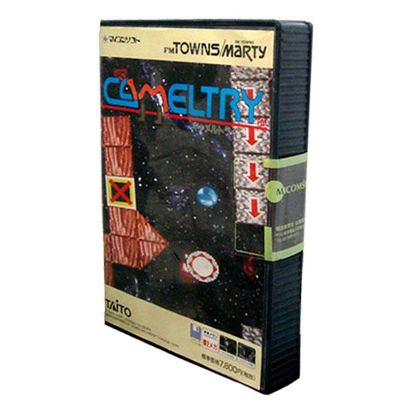 FM TOWNS用 CAMELTRY/キャメルトライ 3.5インチディスク版 新品