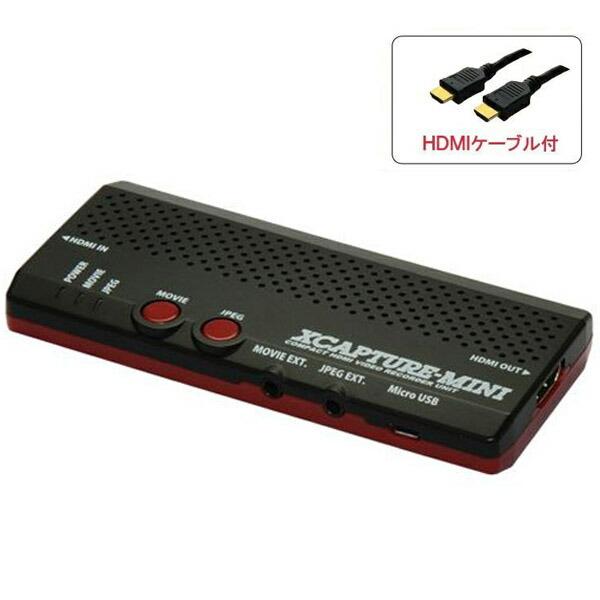 【送料無料】【限定パック】 マイコンソフト XCAPTURE-MINI SDメモリーカード対応PCレス小型キャプチャー・ユニット HDMIケーブル付 DP3913544