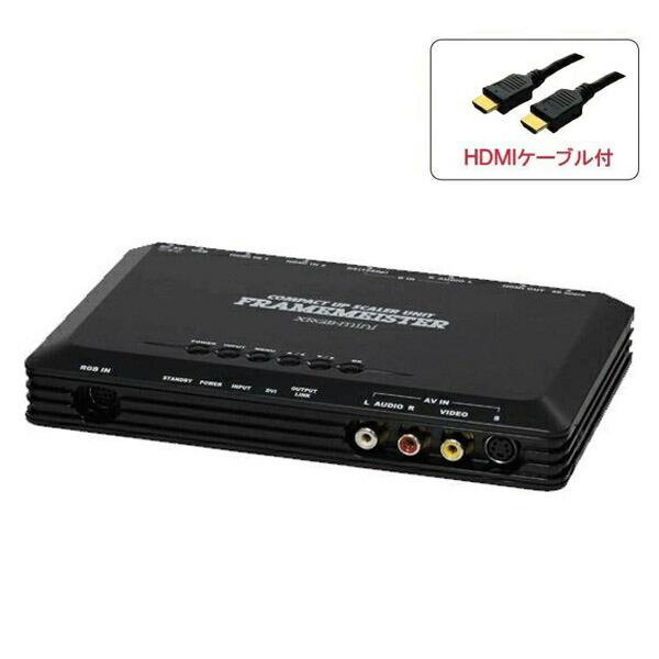 【送料無料】マイコンソフト FRAMEMEISTER N/フレームマイスターN XRGB-mini HDMIケーブル付 DP3913547