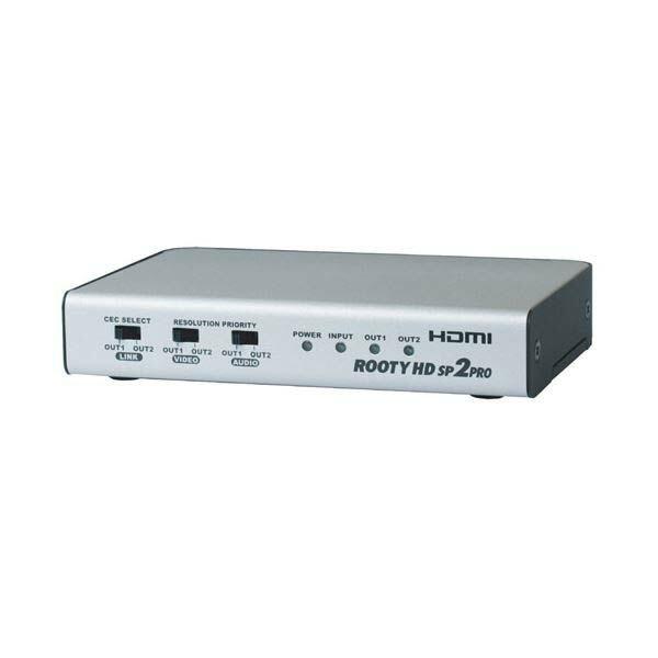 【9月特価品】【送料無料】マイコンソフト HDMI分配器 解像度変換機能付 HDMI2分配器 「ROOTY HD SP2 PRO」 HDMIケーブル付 DP3913550 【限定セット】 電波新聞社正規代理店