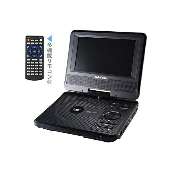 【送料無料】OHM ポータブルDVDプレーヤー 7インチ 2WAY電源・CPRM・USBメモリ・SDカード対応 07-8372 DVDP-372Z AudioComm