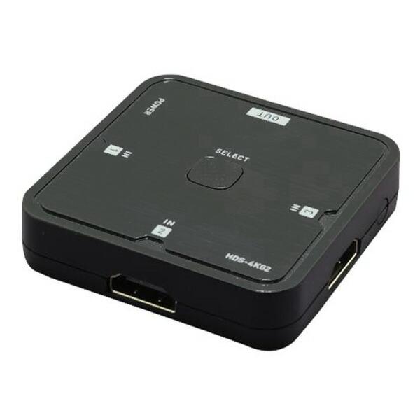 ミヨシ 4K対応HDMI切替器 MHL機能付 HDS-4K02