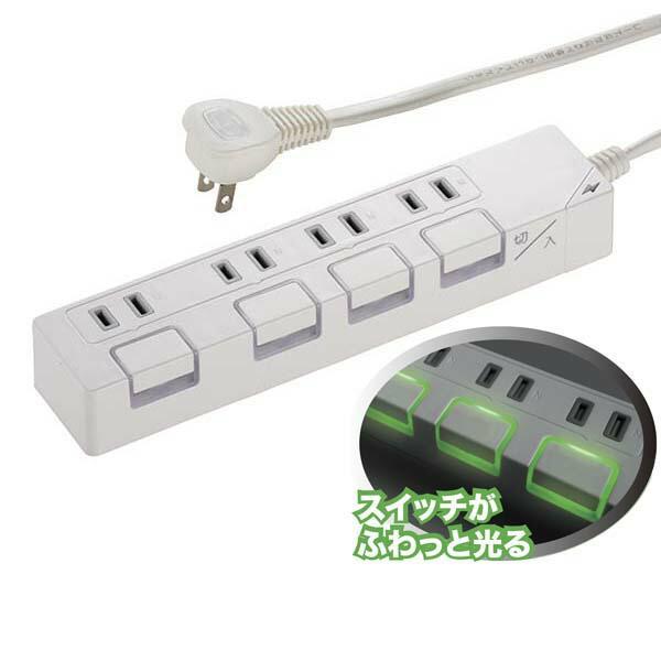 OHM 雷ガード・個別スイッチ付 節電タップ 4個口 2m OAタップ HS-T42P85W