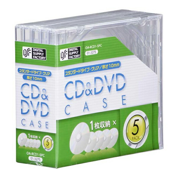 CDケース DVDケース 10mm クリア 5枚パック OHM 01-3275 OA-RCD1-5PC