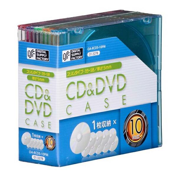 OHM CD&DVDスリムケース 5mm カラー 10枚パック OA-RCD5-10PM