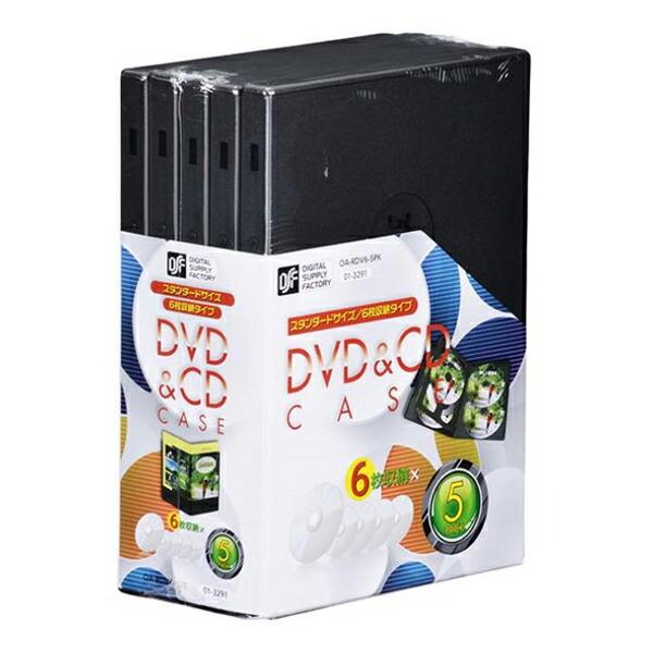 CDケース DVDケース トールケース 6枚収納型 5枚パック OHM 01-3291 OA-RDV6-5PK