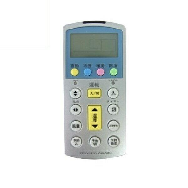 【送料無料】OHM エコ&快眠機能付き エアコンリモコン 汎用リモコン OAR-500N 【在庫限り】